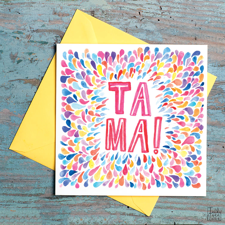 TA-MA_-colourful-Mothers-Day-card-with-simple-thank-you_MD05_FLC